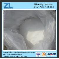Wholesale CAS NO.:553-90-2,Diethyl oxalate ≥99%  from china suppliers