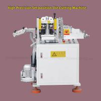 Quality High Speed Two Guide Pillar Hot Stamping Die Cutting Machine 200*180mm Cutting Areas for sale