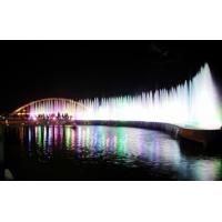 Buy cheap Floating fountain from wholesalers