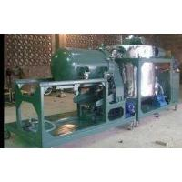 Wholesale NRY Used Oil Purifier,Black Engine Oil Recycling Machine from china suppliers