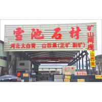 Yunfu Xuechi Stone Co.,Ltd.