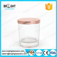 Quality electroplating rose gold metal lids for candle holder for sale
