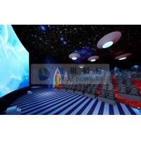 Wholesale Large luxury 4D Motion Cinema from china suppliers
