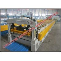 Wholesale Wide Gutter Roof Panel Roll Forming Machine Cold Roll Forming Equipment from china suppliers