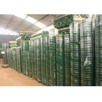 Wholesale Welded Galvanized PVC Coated Fence1.7mm 100mm PVC UV Protector from china suppliers