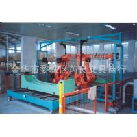 ShangHai RuiLiang Trading CO.,LTD