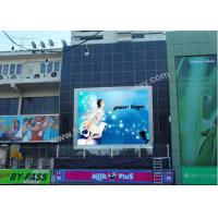 Wholesale High Precision 8mm Pixel Pitch Full Color LED Display Screen With IP65 Waterproof from china suppliers