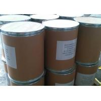 Wholesale Building Chemicals Polycarboxylate Concrete Admixtures Environmental Friendly from china suppliers
