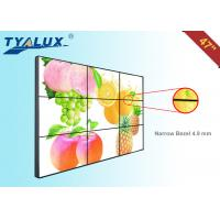 Wholesale Super Narrow Bezel 4.9 mm LCD Video Wall 47 Inch , LCD Wall Display from china suppliers