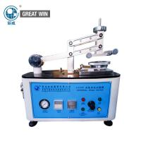 Wholesale Automatic Control Leather Testing Machine / Durability Testing Machine 40kg from china suppliers