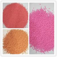 Buy cheap colorful speckles detergent powder speckle sodium sulphate speckles red speckles pink speckles detergent raw material from wholesalers