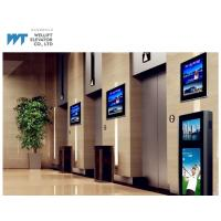 Wholesale 3 Sets 1000Kg 3.0m/s High Speed Passenger Elevator with VVVF Group Control Operation Widely Use for Commercial Buildings from china suppliers