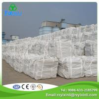 Wholesale hot sale opc cement 32.5r  prices from china suppliers