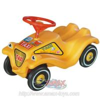 Wholesale BO-2501234 Ride on Car from china suppliers