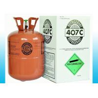 Wholesale Commercial Air conditioning R407C HFC Refrigerants Gas With SGS from china suppliers