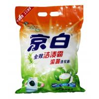 Wholesale ODM / OEM Soft PE Flat Bottom Plastic Bags , Washing Powder Packaging Bags from china suppliers