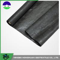 Wholesale 330G With 60KN/60KN Tensile Strength Woven Monofilament Geotextile For Filtration from china suppliers