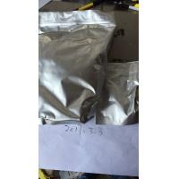Quality AMB - FUBINACA FUB - AMB  MMB - FUBINACA Research Chemical Intermediates CAS No1715016-76-4 for sale