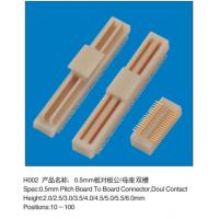 Wholesale Receptacle Connector Board To Board Dual Contact Mating Height 2MM To Telecommunications from china suppliers