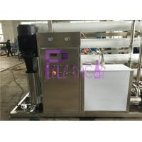 Quality Glass FIber Reverse osmosis water treatment System for Drinking Water for sale