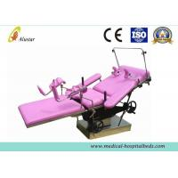 Wholesale Multi-Function Manual Hydraulic Table Electric Operating Room Obstetric Delivery Table (ALS-OT004) from china suppliers