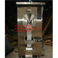 Wholesale Automatic PE Film sachet water machine/sachet water packaging machine from china suppliers