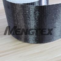 Wholesale 12K UD Carbon Fiber Cloth/Fabric from china suppliers