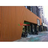 Wholesale No Maintain Composite Wood Wall Cladding , UV Resistance Composite Timber Cladding from china suppliers