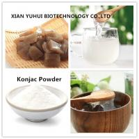 China konjac extract,organic konjac powder,konjac glucomannan extract,konjac mannan flour on sale