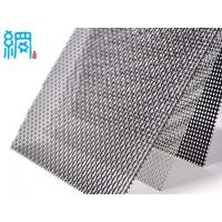 Wholesale stainless steel woven wire mesh for security window screen mesh from china suppliers