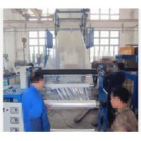 Buy cheap Alloy Steel Structure Film Blown Machine , Pvc Cling Film Making Machine 37KW Power from wholesalers