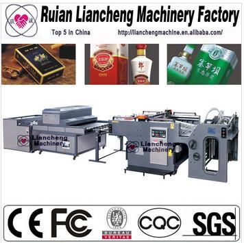 2014 advanced t shirt screen printing machine of item for Screen printing machine for t shirts for sale
