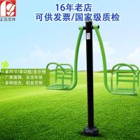 high quality gym equipment outdoor fitness gym equipment