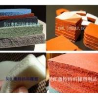 Buy cheap Silicone sponge closed cell from wholesalers