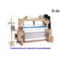 Wholesale Four Nozzle Water Jet Fabric Loom Machine Cam Motion Shedding High Density from china suppliers
