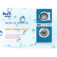 Wholesale Heavy Duty Commercial Coin Op Washer And Dryer Machine 12kg 15kg from china suppliers