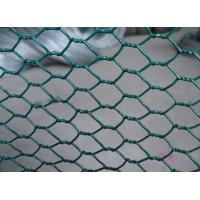 "Wholesale PVC 1/2"" 1"" Galvanized Hexagonal Wire Mesh For Chicken , Garden Fencing from china suppliers"