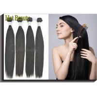 Wholesale Peruvian Virgin Human Hair Extensions Silky Straight Healthy Ends Durable from china suppliers