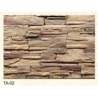 Wholesale 2014 hot sell light weight exterior cheap landscaping stone from china suppliers