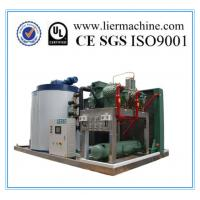 Wholesale Automatic Flake Ice Machine For Seafood Warehouse , 3P/380V/50HZ from china suppliers