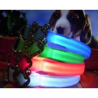 Wholesale Pet Collar 1 from china suppliers