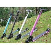 Wholesale Carbon Fiber 2 Wheel Folding Electric Scooter from china suppliers