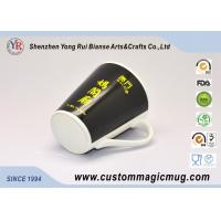 Quality Milk Black Magnesia Porcelain Personalised Magic Mugs With Photos for sale