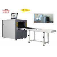 Wholesale XST - 5030C Security Inspection Airport X Ray Baggage Scanner International Safety Standard from china suppliers