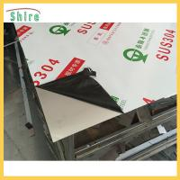 Wholesale Anti - Aging Printable Poly Ethylene / PE Protective Film For Stainless Steel from china suppliers