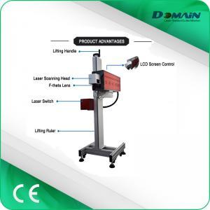 10w/30w/50w Laser Marking Machine Co2 Fly Marker on Pvc Plastic Pipe