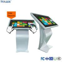 Wholesale 1080P 47 Inch Floor Stand IR Touch Screen LED Backlight Panel Digital Signage from china suppliers