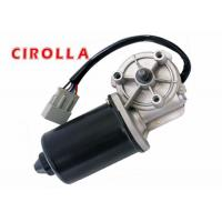 Wholesale Water Proof Permanent Magnet DC Motor12V / 24VDC High Efficiency from china suppliers