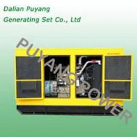 Wholesale Diesel Generator with CE from china suppliers