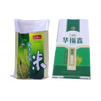 Wholesale Polypropylene Rice Packing Bags PP Woven Rice Bags Double Stitched from china suppliers